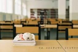【有声年历】-六月