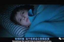 【遇见·晚安】我们永远不知道明天和意外,哪一个会先来-柒七