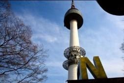 【旅行攻略】首尔行之南山塔