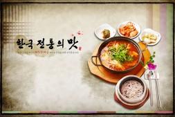 【旅行攻略】韩国Korea美食