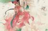 【律动点歌台】玲珑骰子安红豆-夏汐愫