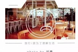 【逃跑计划】第一站:首尔篇(1)-安安